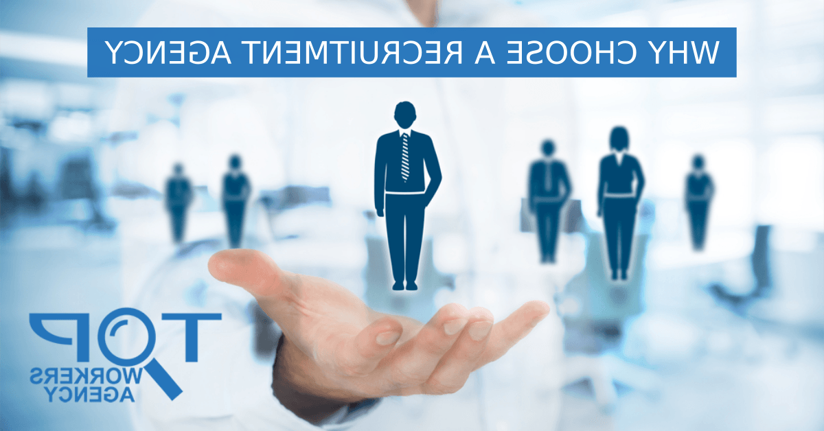 How do I find a good recruitment agency?