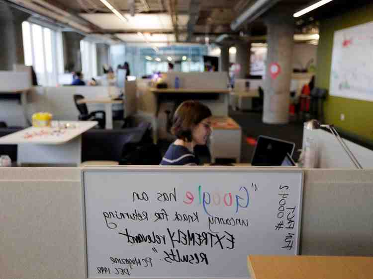 What is the lowest salary at Google?