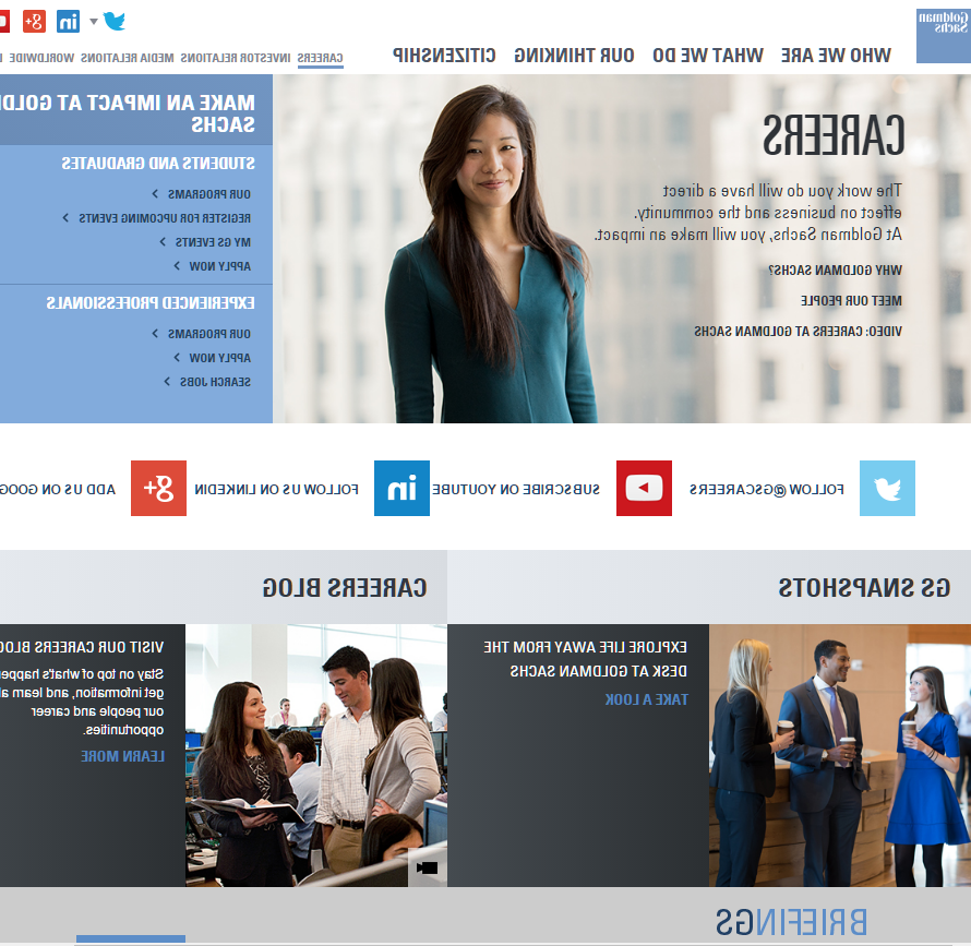 What makes a good career website?