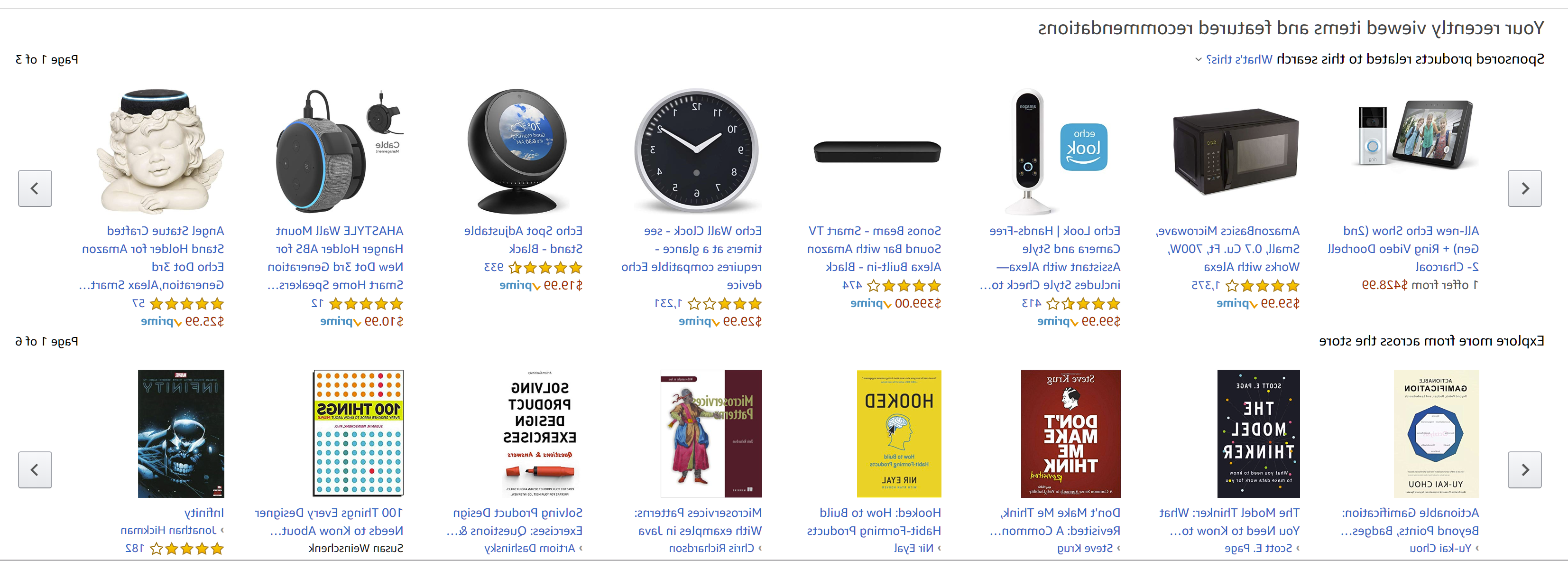 Why are Amazon recommendations so bad?