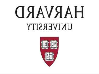 Does Harvard offer data science?